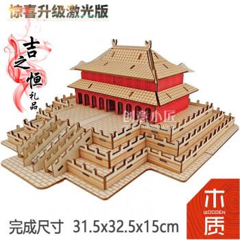 小木屋房屋模型diy手工制作拼装小屋创意古建筑大别墅小房子 西瓜红