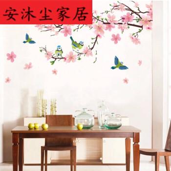 家居背景墙贴画喜鹊梅花客厅卧室电视背景墙温馨装饰自粘贴画装饰贴*