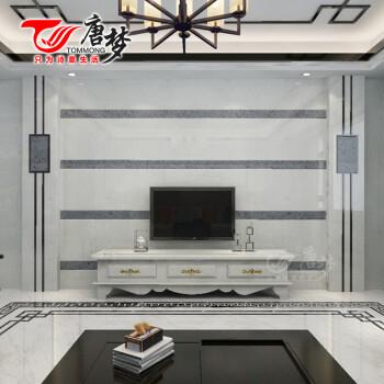 唐梦 仿大理石电视背景墙现代简约石材影视墙造型边框