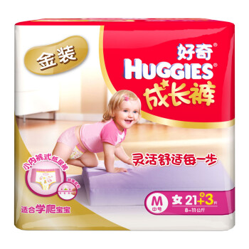 Huggies 好奇 金装成长裤 裤型纸尿裤【女】中号M21+3片【8-11kg】36元(可满499-100)