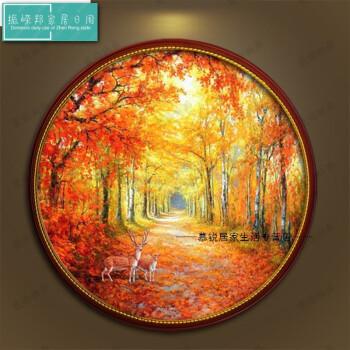 18新款 黄金大道欧式手绘油画圆形装饰画新中式玄关美式风景小鹿黄金