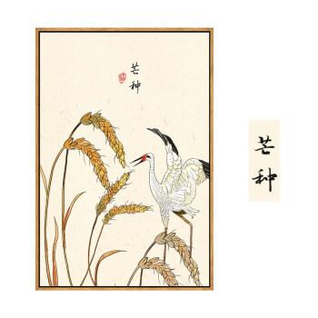 24节气装饰画新中式手绘挂画日式客厅餐厅画复古中国风 芒种 50cm*75