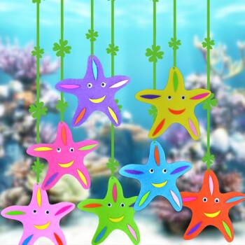 六一儿童节幼儿园装饰吊饰教室走廊环境布置用品吊饰动物挂饰套装 7