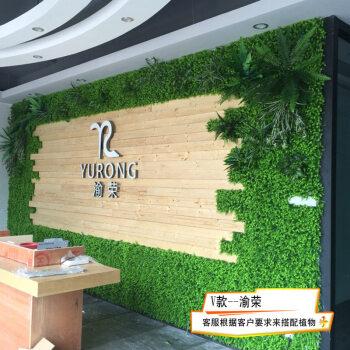 立体绿化植物墙_植物墙植物_倾斜绿化墙植物墙