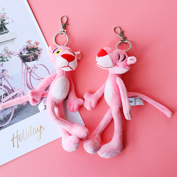 粉红豹钥匙扣女韩国可爱创意毛绒公仔玩偶包包挂饰顽皮豹书包挂件 睡