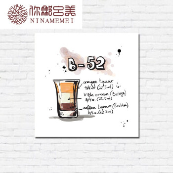 咖啡馆墙面挂画甜品奶茶店墙壁装饰画餐厅宣传画休闲吧创意海报图 02
