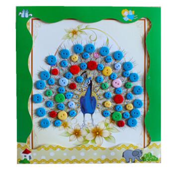 玩学堂纽扣子粘贴画 宝宝幼儿园儿童手工diy制作创意材料包 孔雀