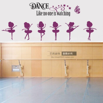 跳舞小人创意可爱舞蹈培艺术训班幼儿园芭蕾舞教室墙壁贴纸画装饰