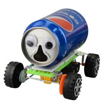 废物利用手工制作 易拉罐小火车电动男孩 科技小制作材料 小学生小