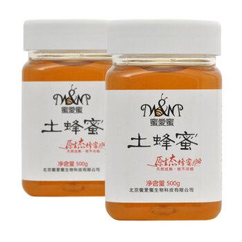 蜜爱蜜 蜂蜜 天然土蜂蜜 秦岭深山农家自产蜂蜜 2瓶装 1000g