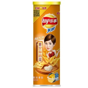 乐事(Lay's) 薯片无限海盐芝士味 104g