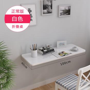折叠电脑桌餐桌墙壁挂墙上置物架顶盒书桌靠墙桌子家用可定制 钢琴图片