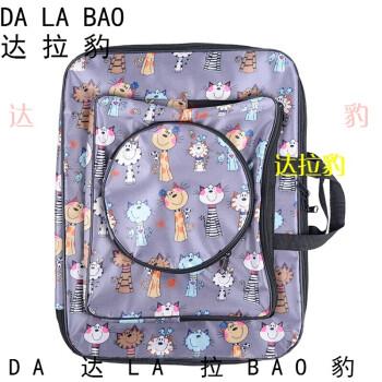 达拉豹 儿童画板包小学生画板袋4k素描双肩包小孩子背包多功能写生画图片