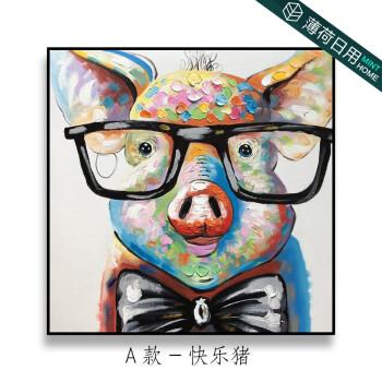 猪创意画简单图片
