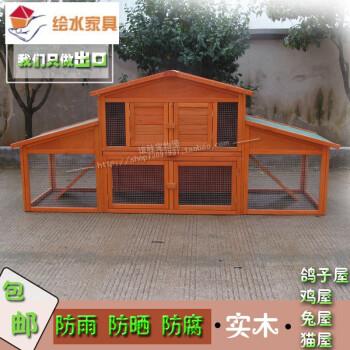 鸽子笼用品用具养殖笼鹦鹉笼鸽子窝鸡窝鸡笼鸡舍猫屋舍笼兔笼 现货图片