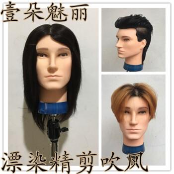 美发头模特头男士假人头短发可烫染全真发头模发廊剪发公仔头 16寸