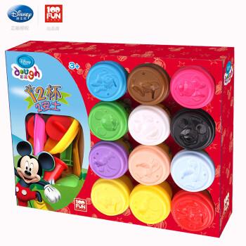 迪士尼3d无毒彩泥橡皮泥玩具无毒小麦泥手工制作模具米奇 公主款12色