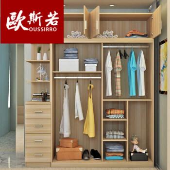 卧室门卧室衣柜经济型板式衣厨简约推拉门移门组装美式整体四门柜子大