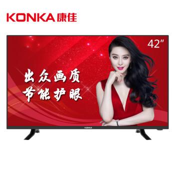 康佳(KONKA)LED42E330CE 42英寸 窄边全高清液晶电视(黑色)
