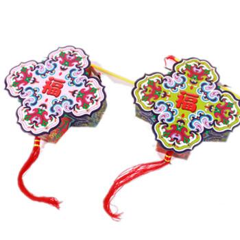 儿童手工手提纸灯笼制作材料包幼儿园益智创意节日福