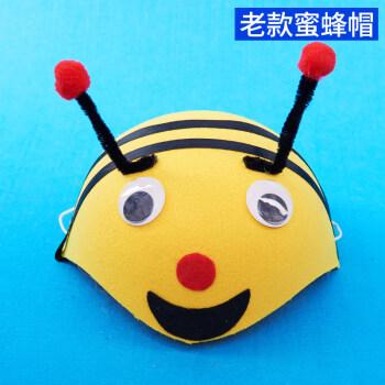 装扮道具儿童兔子老鼠卡通动物头饰可爱小动物帽子头套h1 老款蜜蜂帽