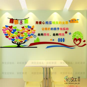 3d立体墙贴画幼儿园儿童教室班级艺术学校走廊文化墙上装饰布置字 230图片