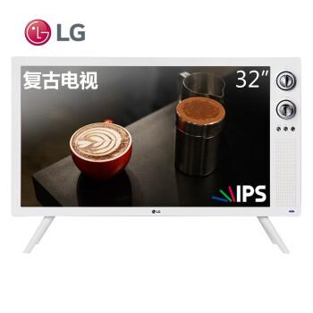 LG 32GD640R 32英寸 复古IPS硬屏 LED液晶电视(白色)