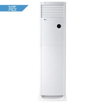 格兰仕(Galanz)3匹 立柜式 冷暖空调(大风量) 怡宝系列 KFR-72LW/DLB10-330(2)