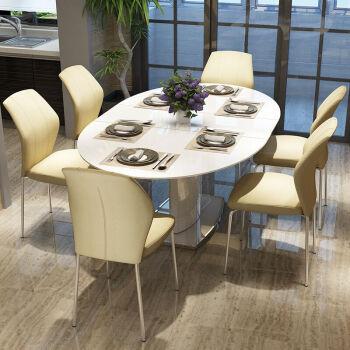 杰希家具 餐桌欧式现代简约伸缩折叠圆餐桌吃饭桌子餐椅组合套装ja201
