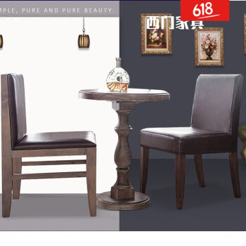 欧式午后茶几复古创意客厅小圆桌高雅休闲圆形洽谈桌实木圆餐桌 咨询