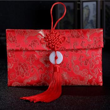 3件7折 婚庆 布艺红包结婚新年用品创意锦缎红包 横版