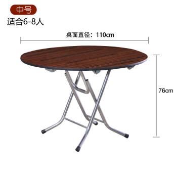老式靠边站折叠方圆桌吃饭餐桌大桌子小吃烧烤摆摊桌子麻将桌 中号