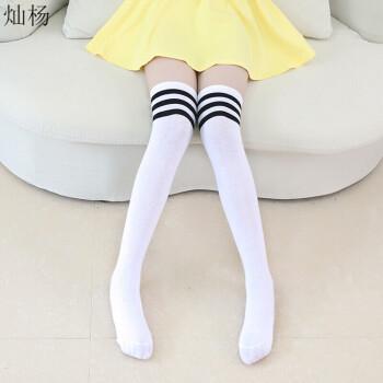 2条装春秋夏季新款女童中筒袜小女孩丝袜韩版棉袜子长筒儿童半腿过膝