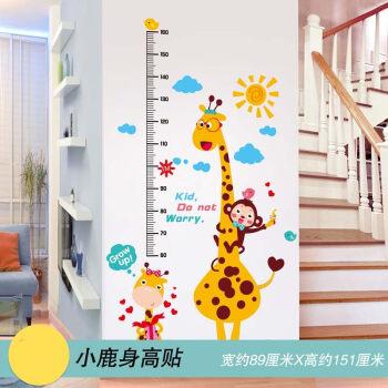 幼儿园班级文化墙贴纸教室布置墙面装饰品壁纸辅导班学校 童话小鹿