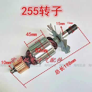 达美255转子定子电机锯铝机皮带机切割机10寸铝材机电动工具配件 乳