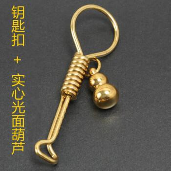 手工钥匙扣 无弹簧创意钥匙扣 铜丝绕圈 黄铜腰扣 超酷钥匙挂扣 钥匙