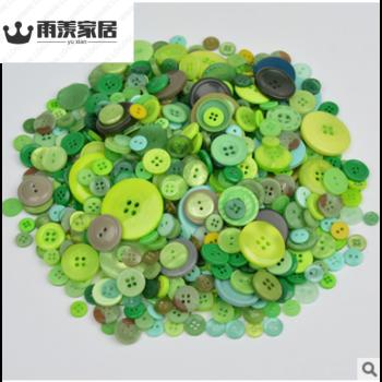 纽扣画diy手工制作材料包粘贴画彩色圆形儿童手工纽扣