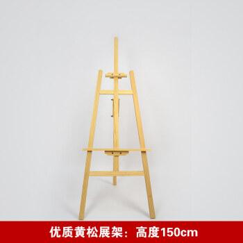 展架广告牌展示牌木质展示架展板kt板海报架子立式落地式支架水牌ja