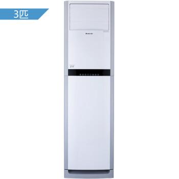 格力(GREE)3匹 立柜式 悦雅 定频 家用冷暖空调(白色)KFR-72LW/(72591)NhAa-3