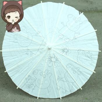 白纸伞 小纸伞手绘 绘画diy白油纸伞纯色cos复古风舞蹈装饰画画伞