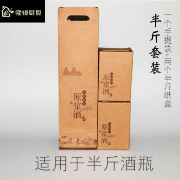 陶瓷酒瓶半斤6两装土陶酒坛复古家用酒壶白酒古风白瓷瓶 配套包装盒图片