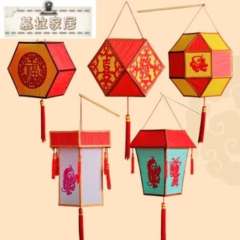 儿童手工制作diy灯笼材料包新年元宵节花灯挂饰子益智