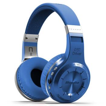 蓝弦(Bluedio) H+ 涡轮升级版 飓风系 头戴式 蓝牙耳机 蓝色