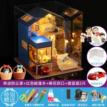 模型别墅玩具创意礼物女生 a61b西雅图 8工具3胶 音乐 1狗1猫 罩子
