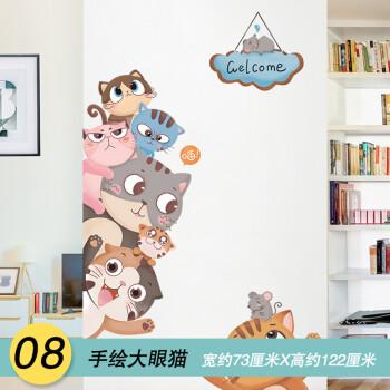 卡通汉语拼音表小学幼儿园班级文化墙布置学校教室装饰墙贴纸贴画