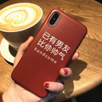 创意文字已有男友女友iphone7手机壳x9splus包摔r11软