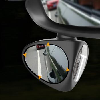 新手倒车镜前视盲点右前轮盲区辅助镜 教练镜 驾校镜倒车镜 r-046双面