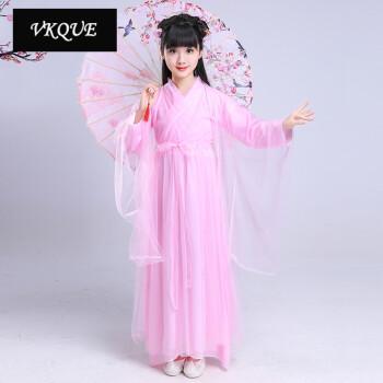 儿童改良古装公主仙女服装 小孩清新淡雅古代衣服 粉色 140cm(140码