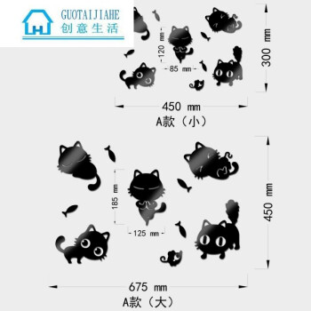 q版卡通可爱小猫咪儿童房客厅开关贴冰箱贴3d水晶亚克力立体墙贴 a款
