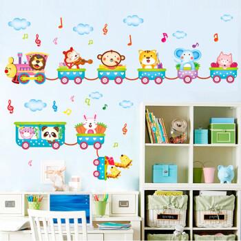 幼儿园教室布置墙面装饰贴画卧室儿童房卡通动物可移除墙贴小火车